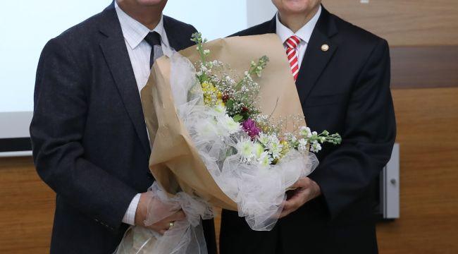TÜ'de Prof. Dr. Karamanlıoğlu için emeklilik töreni